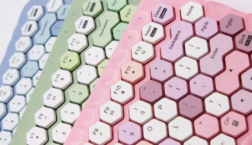 【ハニーカラフルキーボード レビュー】ハニカム形状とパステルカラーのデザインが可愛い無線キーボード&マウスセット