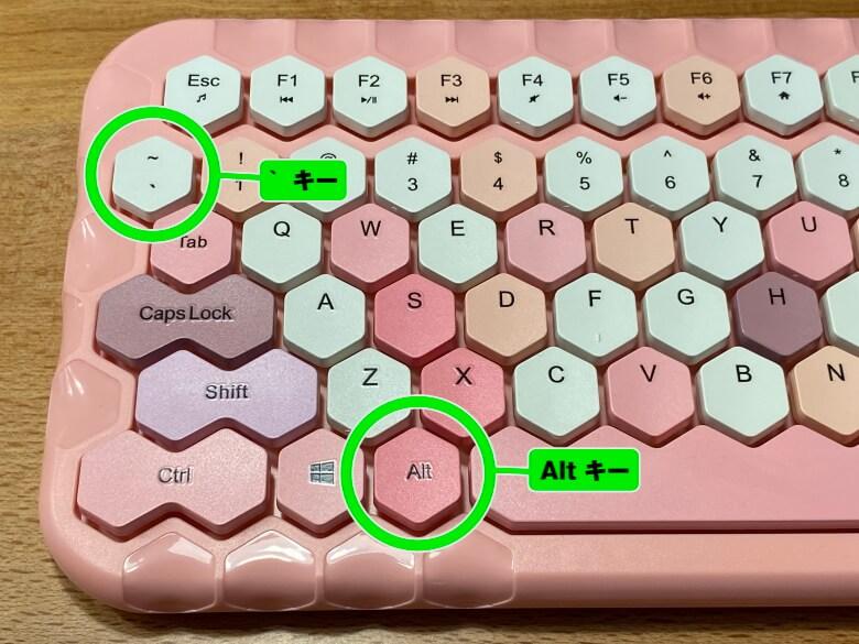 ハニーカラフルキーボード 日本語入力