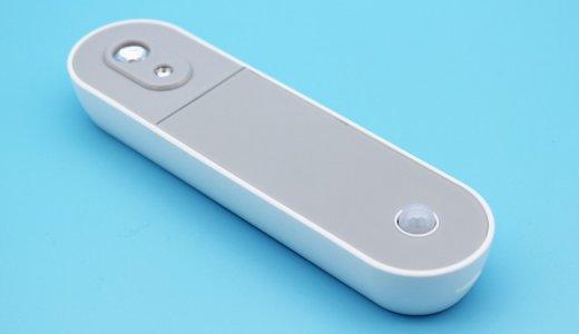 【Mahatonどこでも除菌 レビュー】トイレ設置で自動除菌、軽量コンパクトで外出先でも手軽に使えるスマート除菌器