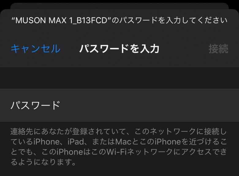 MUSON MAX1 アクションカメラ パスワード入力