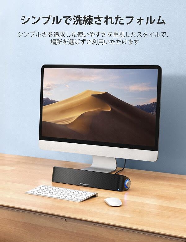 TaoTronics TT-SK028 シンプルでスタイリッシュなデザイン
