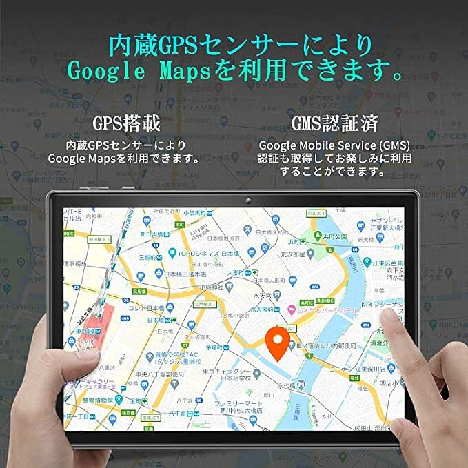Vankyo MatrixPad S30 GPS