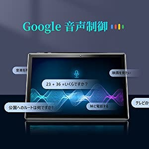 Vankyo MatrixPad S30 Googleアシスタント