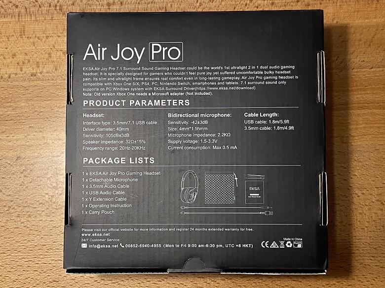 AirJoy Pro 外箱裏面