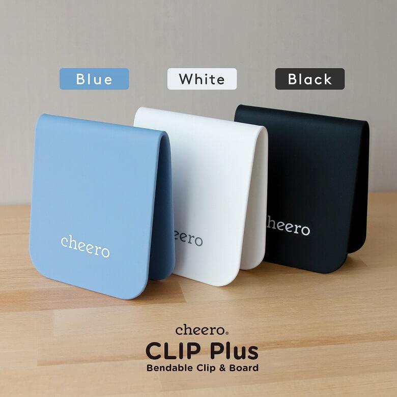 cheero CLIP Plus カラーバリエーション
