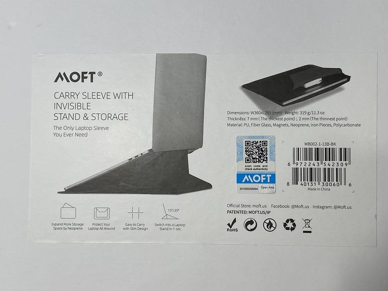 MOFT多機能キャリーケース ラベル