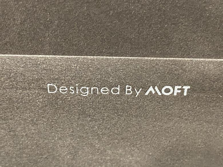 MOFT多機能キャリーケース Designed By MOFT