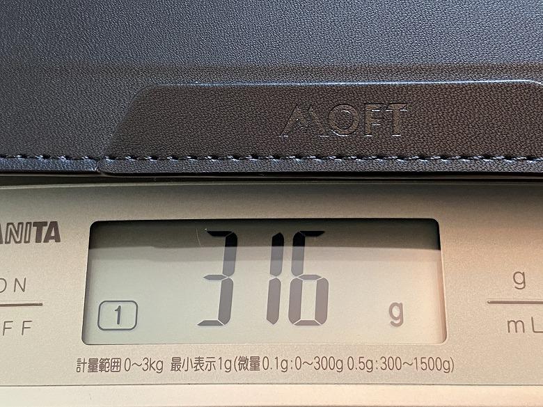 MOFT多機能キャリーケース 重さ