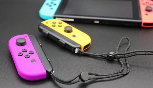 【Joy-Con(L) ネオンパープル/(R) ネオンオレンジ レビュー】カラーバリエーションが豊富な純正Nintendo Switch用無線コントローラー
