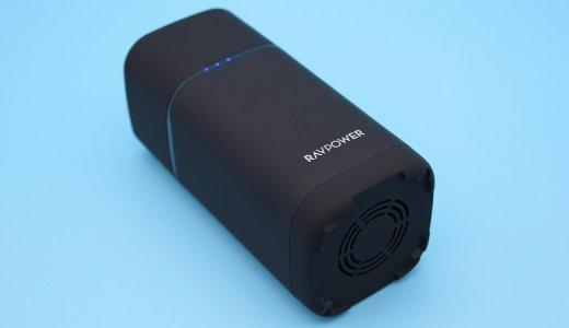 【RAVPower ポータブル電源 20000mAh レビュー】ACコンセントと各種USBポートが使えるペットボトルサイズのポータブル電源【RP-PB054pro】