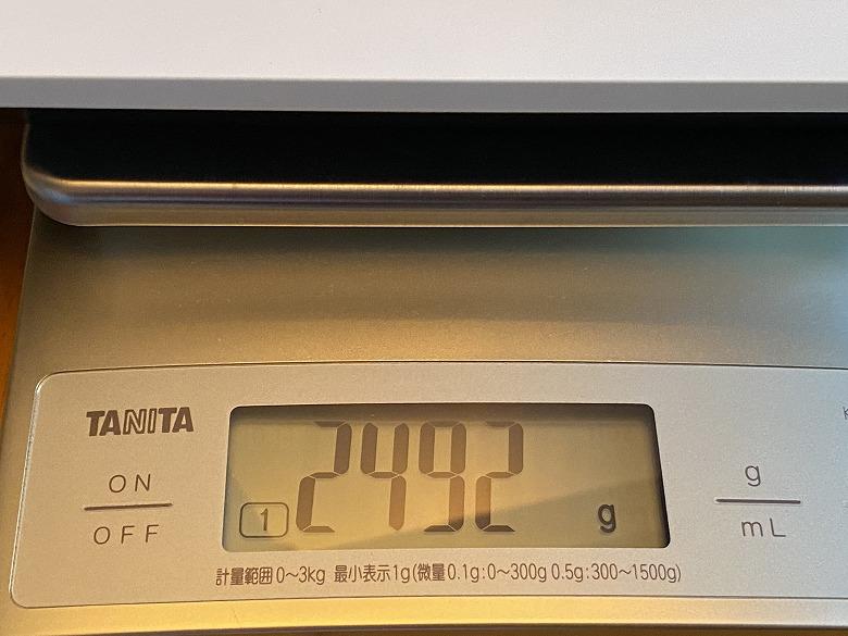 TaoTronics TT-DL092 重さ