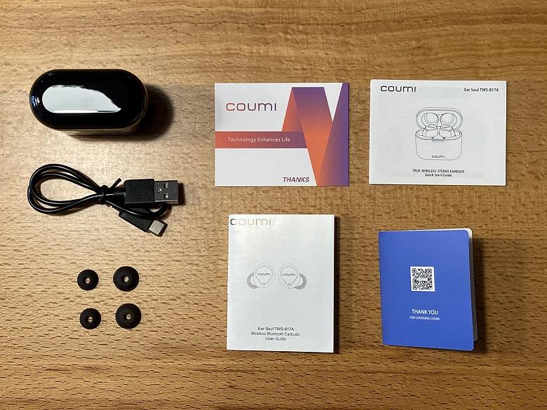 COUMI Ear Soul TWS-817A 同梱物