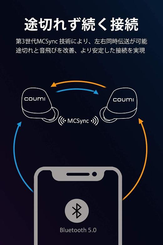 COUMI Ear Soul TWS-817A MCSync