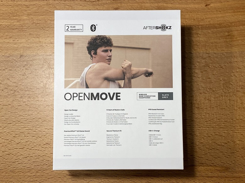 AfterShokz OpenMove 内箱裏面
