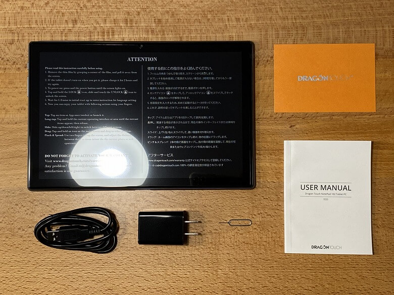 Dragon Touch NotePad 102 同梱物