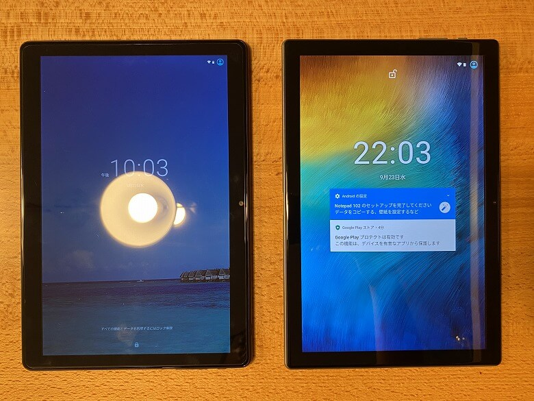 Dragon Touch NotePad 102 Dragon Touch MAX10と比較