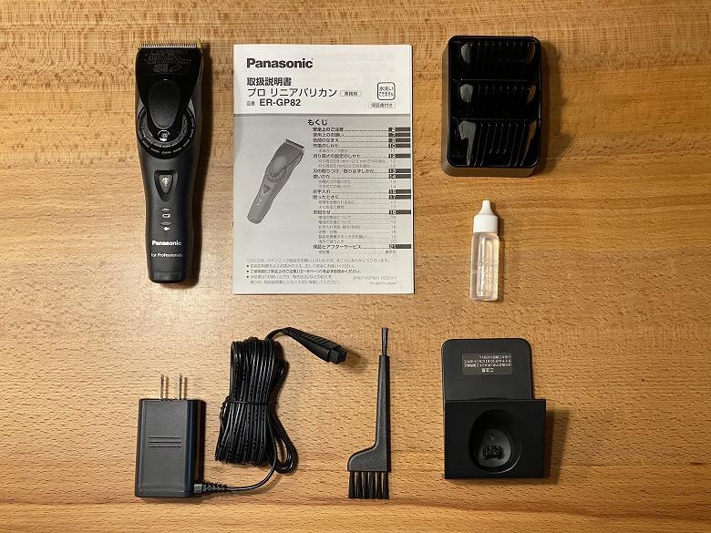 パナソニック プロリニアバリカン ER-GP82-K 同梱物