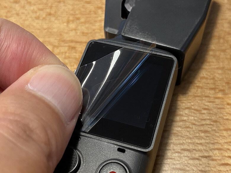 FIMI PALM 3軸ジンバルカメラ フィルムを剥がす