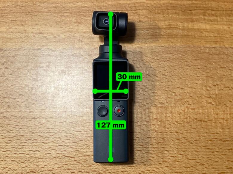FIMI PALM 3軸ジンバルカメラ サイズ