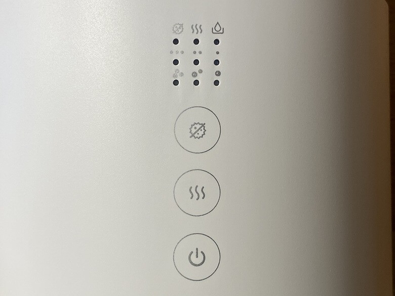 Milin 除菌加湿器 ボタンとランプ