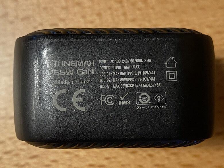 TUNEMAX 66W GaN 製品の仕様