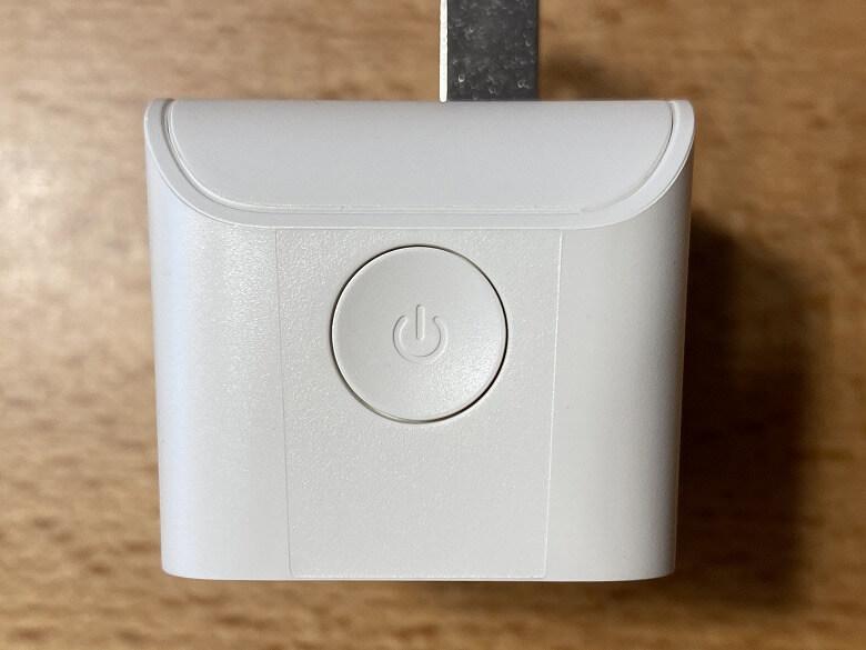 Tapo P105 電源ボタン