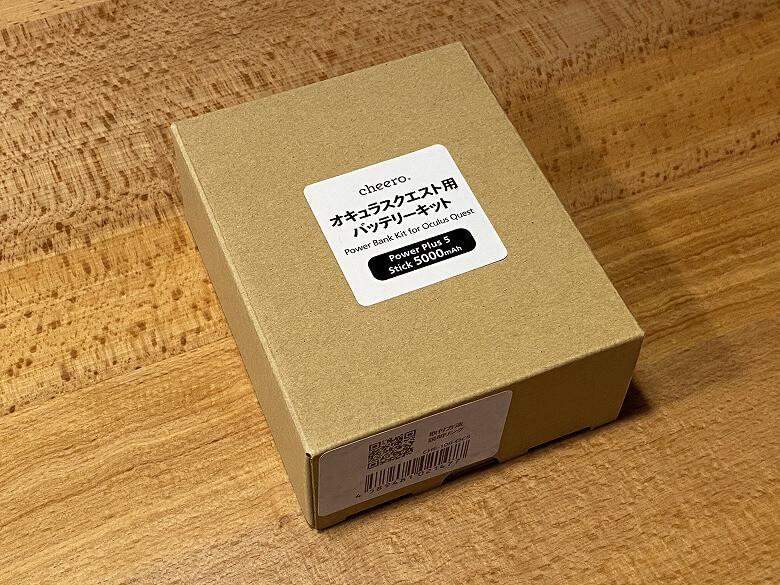 オキュラスクエスト用バッテリーキット バックヘッドスタイル 5000mAh 外箱