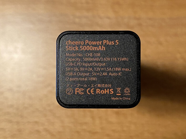 オキュラスクエスト用バッテリーキット バックヘッドスタイル 5000mAh 製品の仕様