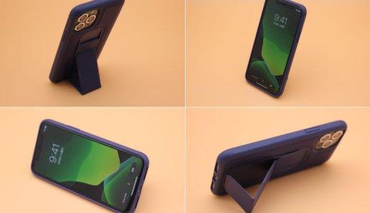 【CLCKR iPhone Case レビュー】グリップ&スタンド一体型のスリムでスタイリッシュなiPhone用保護ケース
