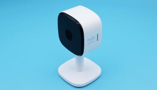 【Eufy IndoorCam 2K レビュー】遠隔監視や動体検知に対応し、2Kの高画質で録画やストリーミング再生ができる見守りカメラ