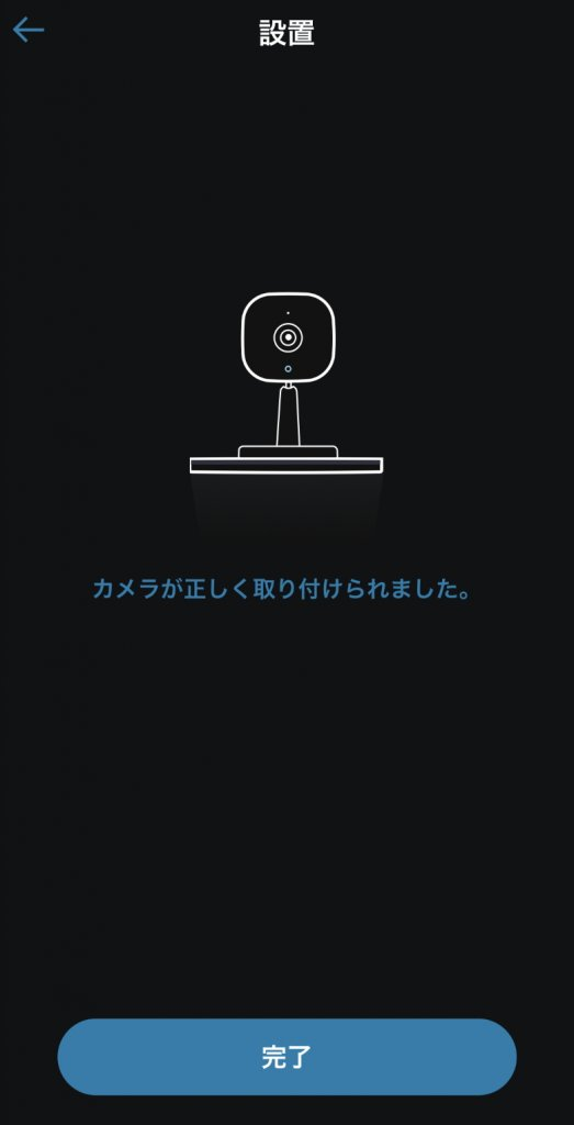 Eufy IndoorCam 2K 設置完了