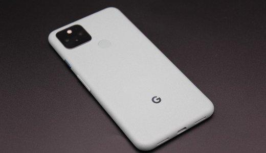 """【Google Pixel 5 レビュー】シンプルイズベスト!いろんな意味で""""ちょうど良い""""5G対応Androidスマホ"""