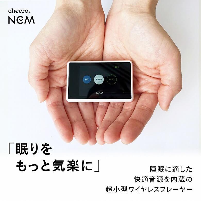cheero NEM 超小型ワイヤレスプレイヤー