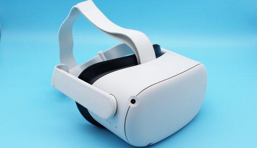 【Oculus Quest 2 レビュー】3万円台でこのクオリティ!?完全ワイヤレスのオールインワンVRヘッドセット