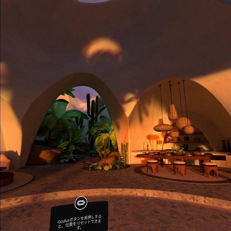 Oculus Quest 2 総評