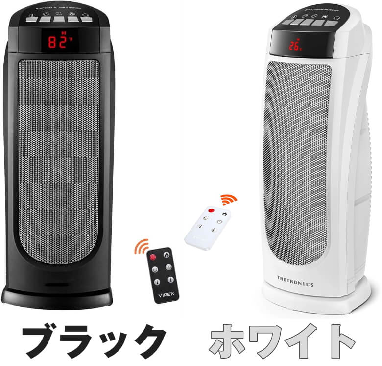 TaoTronics TT-HE004 カラーバリエーション