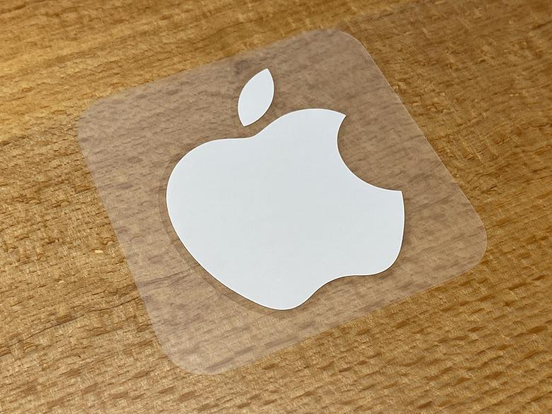 iPhone 12 Pro ステッカー