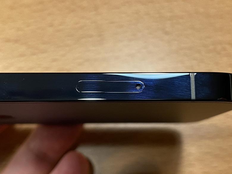 iPhone 12 Pro SIMトレイ