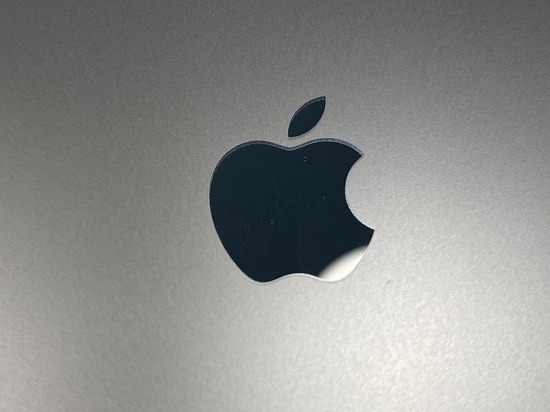 iPhone 12 Pro リンゴマーク