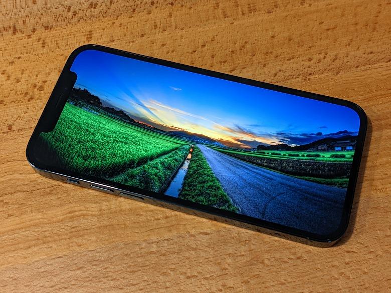 iPhone 12 Pro ディスプレイ