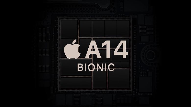 iPhone 12 Pro A14 Bionicチップ