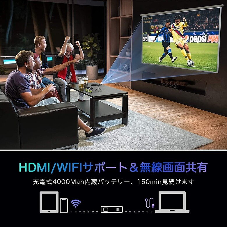 AKASO ミニビデオプロジェクター HDMIやWi-Fiに対応