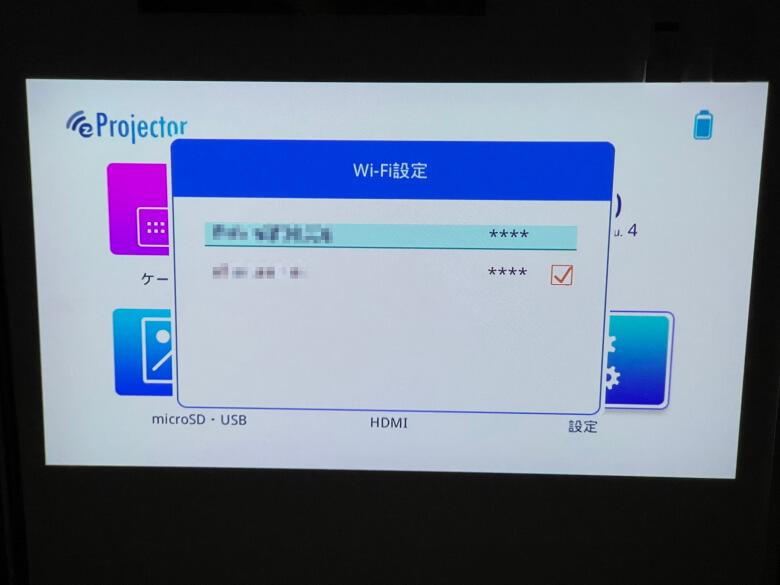 AKASO ミニビデオプロジェクター Wi-Fi設定