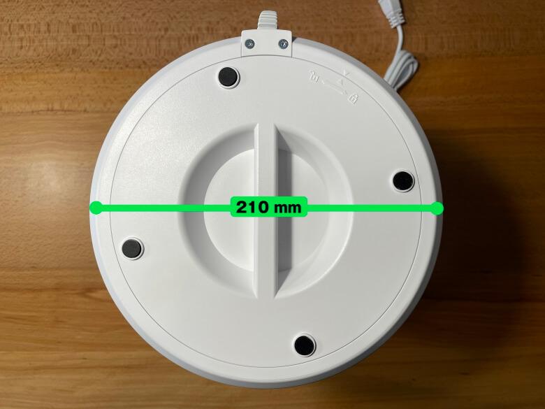 Elechomes 空気清浄機 底面直径