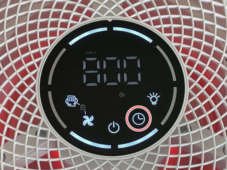 Elechomes 空気清浄機 タイマーボタン