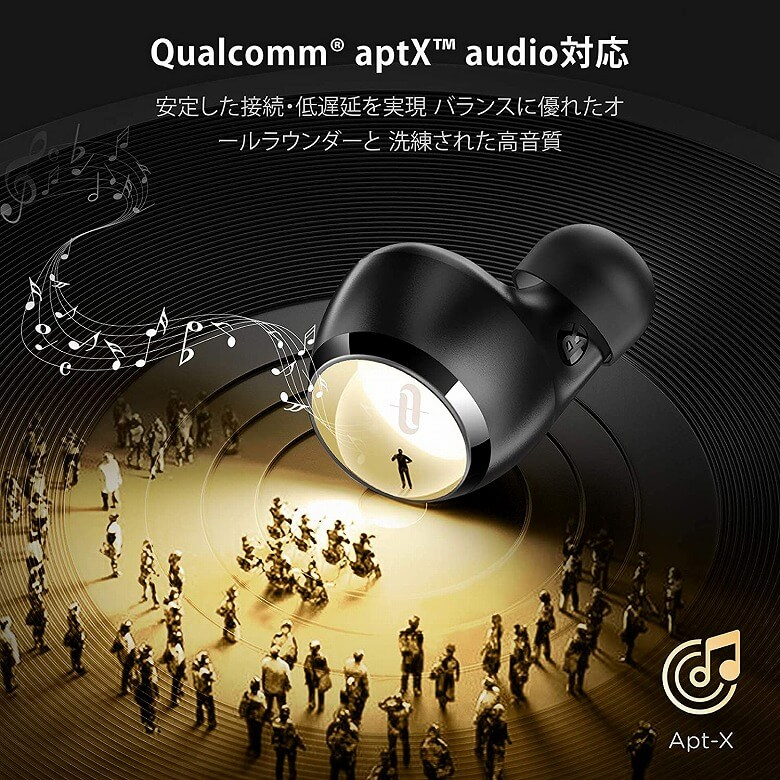 TaoTronics SoundLiberty 97 ドライバー
