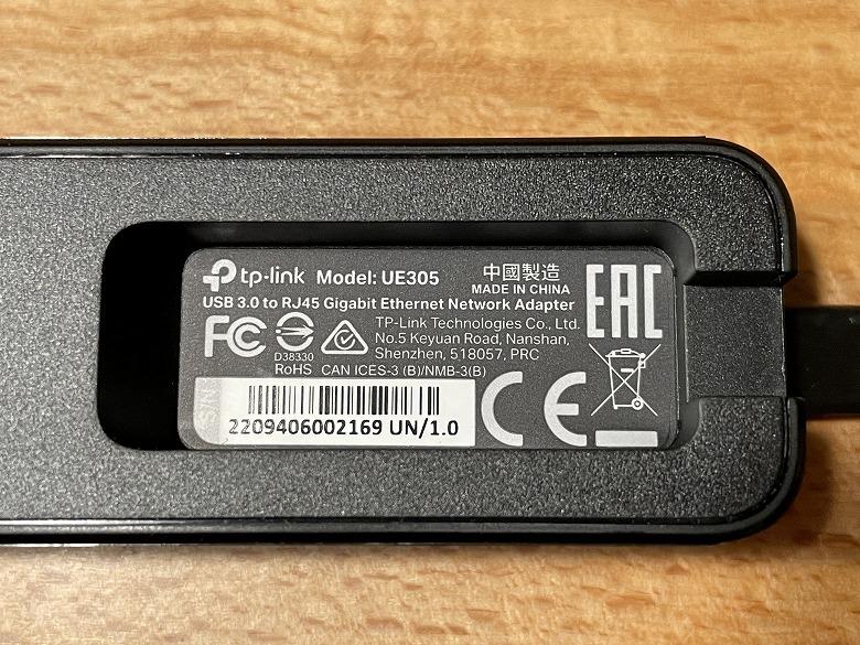 TP-Link UE305 製品の仕様
