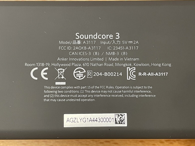 Anker Soundcore 3 製品の仕様