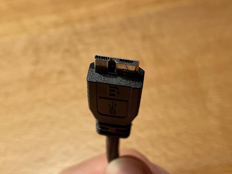 TP-Link Archer T4U Plus Micro USB3.0 Micro-B