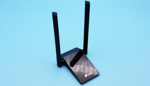 【TP-Link Archer T4U Plus レビュー】AC1300デュアルハイゲインアンテナを搭載し2.4GHzと5GHzの2バンドに対応したUSB3.0 Wi-Fi子機